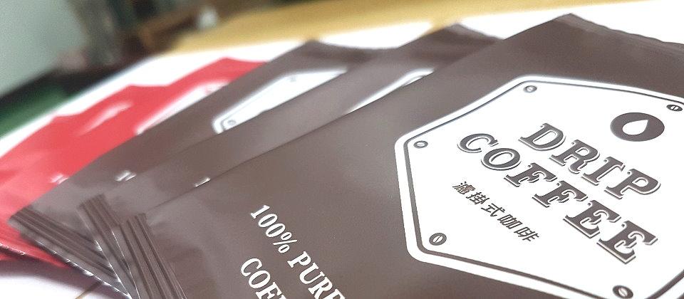 以多年的包裝封存經驗與對品質的堅持理念,讓品鴻務必成為您事業的最佳夥伴